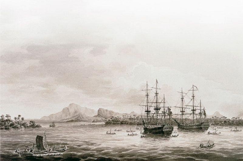 fregaty Descubierta a Atrevida